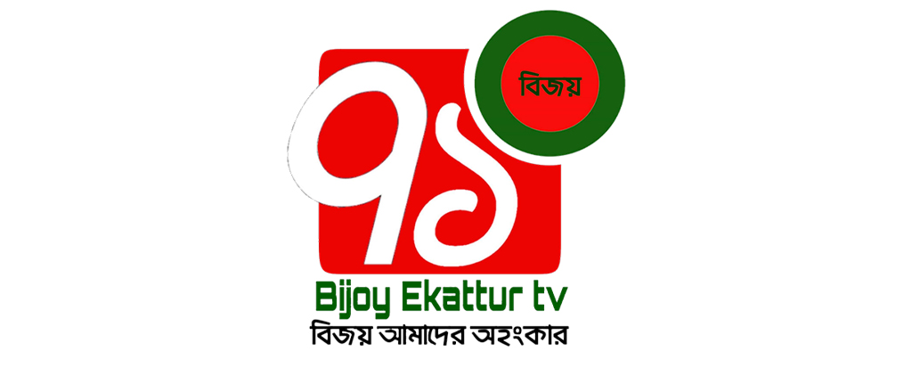 https://bijoyekatturtv.com/