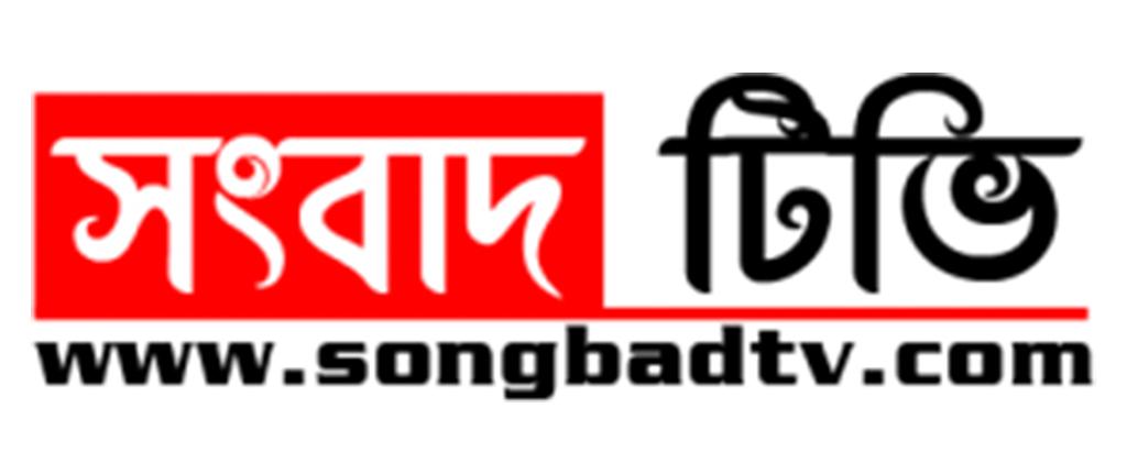https://songbadtv.com/